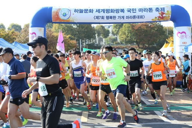 "3,500 Citizens in South Korea Advocated the International Law for Peace HWPL's ""Legislate Peace Campaign"" in Seoul Was Held in Collaboration with Local Communities"