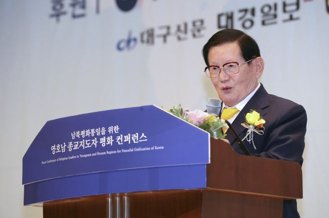 Korean Civil Society Seeks Solidarity for Peace in Korea and Globe