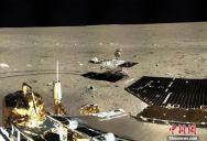 Chinezii vor să cultive cartofi pe lună