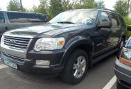Ambasada SUA în România își scoate la licitație mașinile uzate